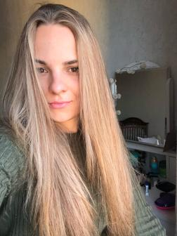 Сапрыкина Алина Дмитриевна