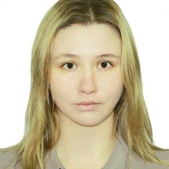 Касюкова Дарья Андреевна
