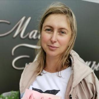 Бородина Светлана Алексеевна