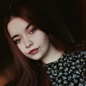 Королёва Александра Дмитриевна