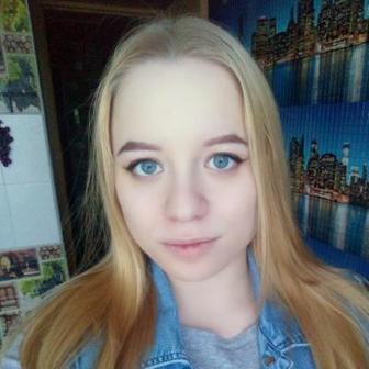 Комарова Ульяна Александровна
