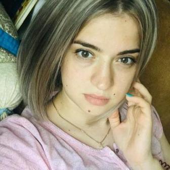 Конухина Надежда Владиславовна