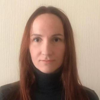 Литвиненко Анастасия Борисовна