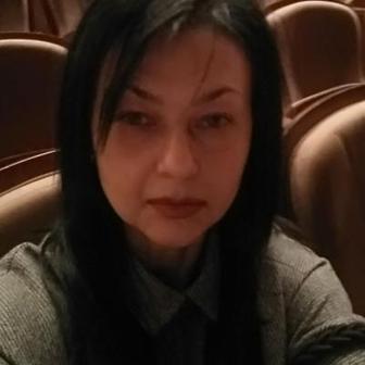 Бутнова Ольга Евгеньевна