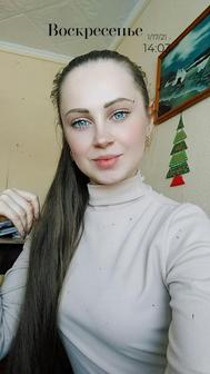 Сафонова Марина Владимировна