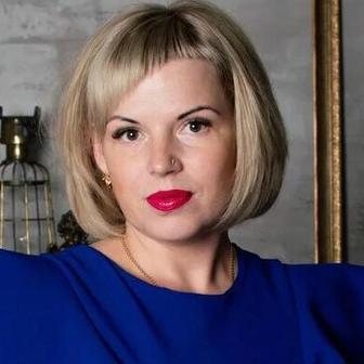 Плосконенко Виктория Александровна