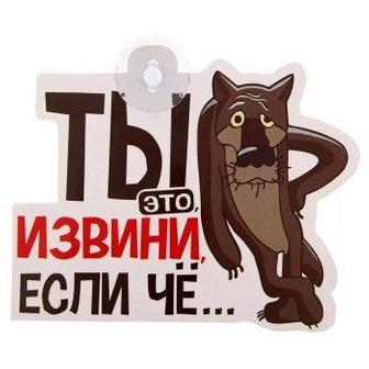 Zin Tatyana