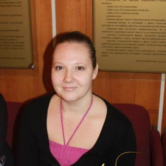 Демидова Анастасия Сергеевна
