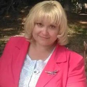 Скибина Татьяна Сергеевна