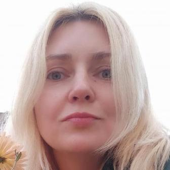 Булгакова Екатерина Александровна