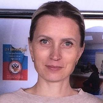 Черных Оксана Александровна