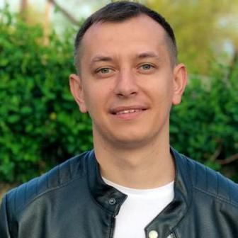 Махортов Александр Сергеевич