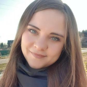 Бородина Юлия Вячеславовна