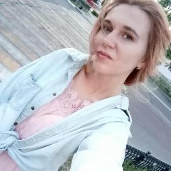 Хаустова Юлия Александровна