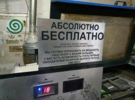 Калын Надежда Сергеевна