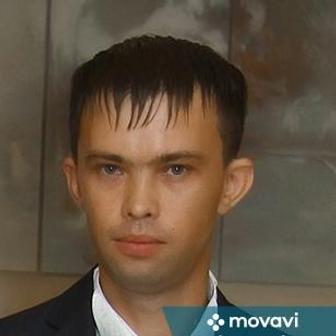 Готин Алексей Александрович