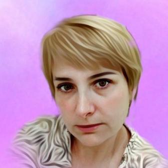 Юдина Ирина Владимировна