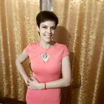 Артемова Юлия Николаевна