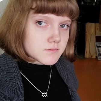 Пестрикова Екатерина Павловна