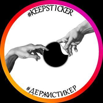 Keepsticker