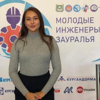 Сэротэтто Ирина Николаевна