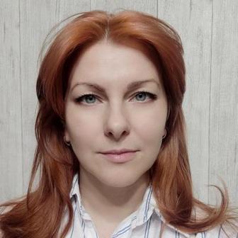 Сухарева Юлия Александровна