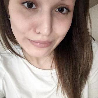 Гайсина Элина Эльвировна