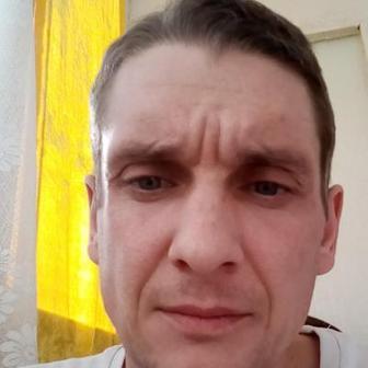 Ерогов Максим Сергеевич