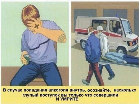 Грекоримский Святослав Рамзанович