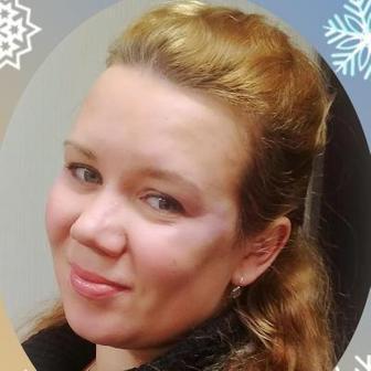 Аргунова Елена Александровна