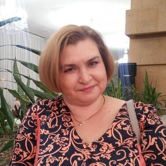 Важина Татьяна Георгиевна