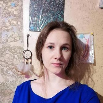 Чубченко Юлия Максимовна