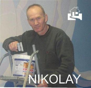 Филягин Николай Иванович