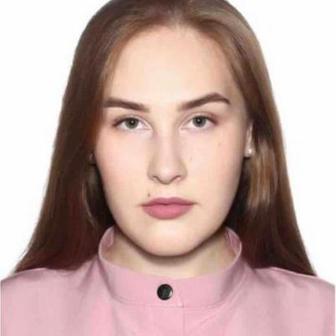 Клока Алина Евгеньевна