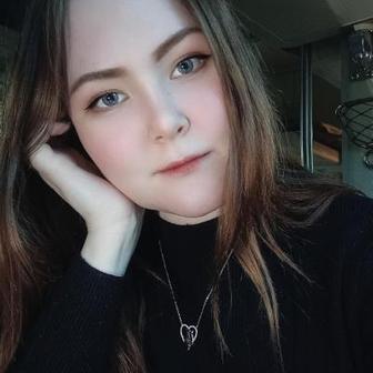 Калинина Екатерина Андреевна