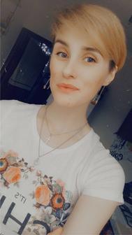 Nikiforova Irina Igorevna