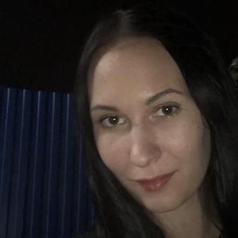 Пьяных Людмила Станиславовна