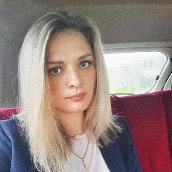 Вязникова Елена Александровна