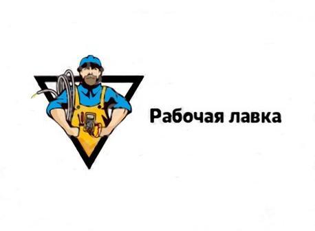 Бокарев Илья Максимович