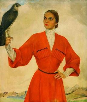 Татьяна Ивановна Сиу