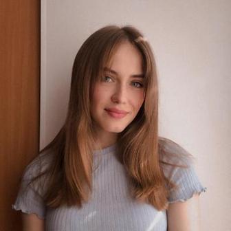 Орлова Анастасия Дмитриевна