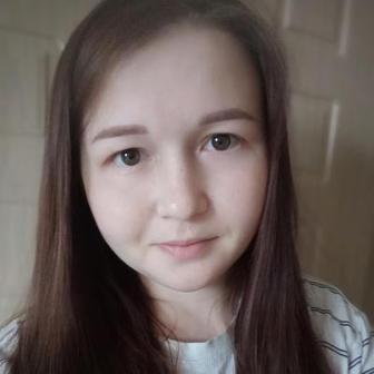 Чернякова Виктория Викторовна