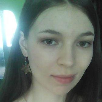 Кочетыгова Елизавета Анатольевна