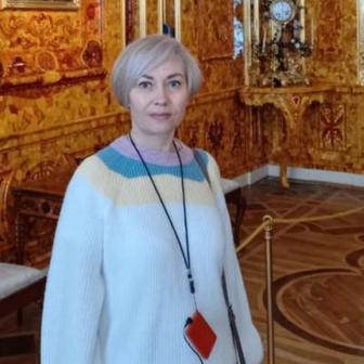 Свистунова Гюзелия Гусмановна