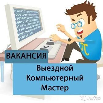 Коломиец Геннадий Александрович