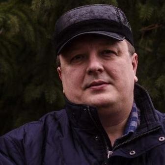 Трофимов Сергей Валентинович