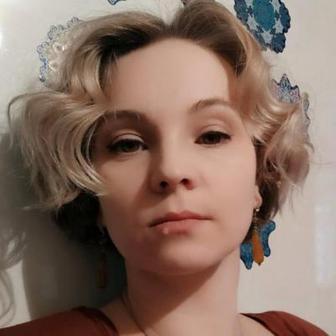 Редькина Татьяна Александровна