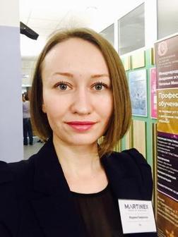 Гаврилова Марина Валерьевна
