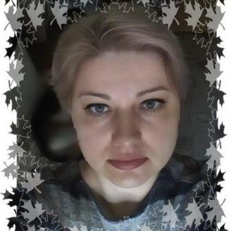 Булибина Анна Олеговна