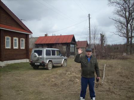Екимов Василий Михайлович